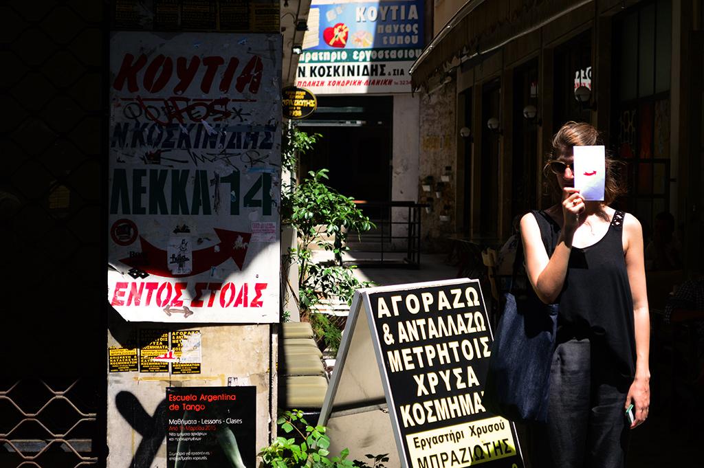 Athens Walkthrough: Η δική μου ματιά