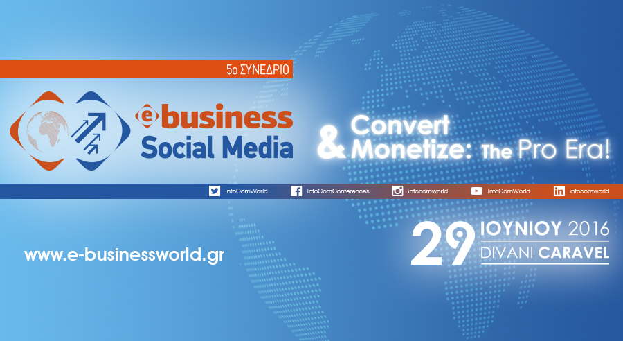 Tweet all about it: E-business and Social Media World 2016
