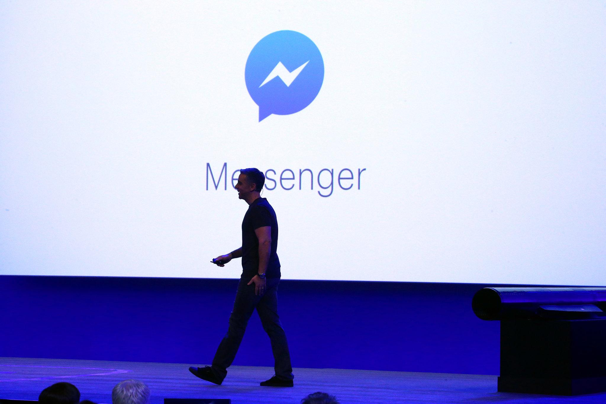 """Σςςςς. Οι """"Μυστικές Συνομιλίες"""" έρχονται στο Messenger"""