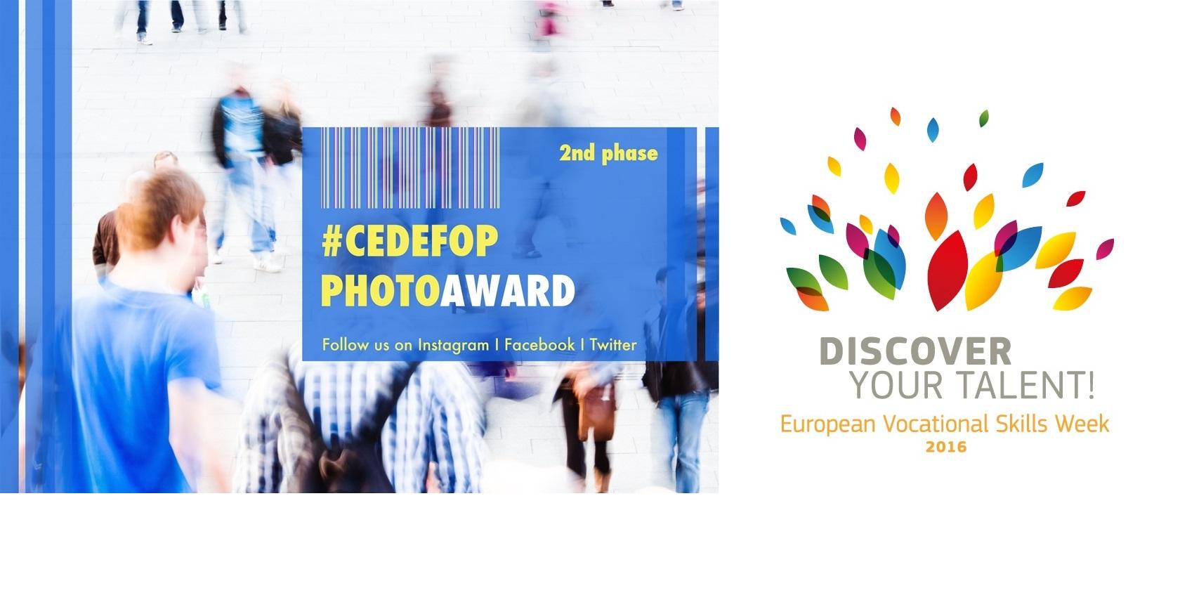 CedefopPhotoAward: Η εκπαίδευση σε διαγωνισμό φωτογραφίας
