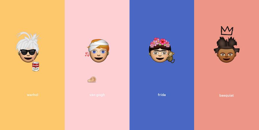 Διάσημοι καλλιτέχνες μετατρέπονται σε μοναδικά Emojis