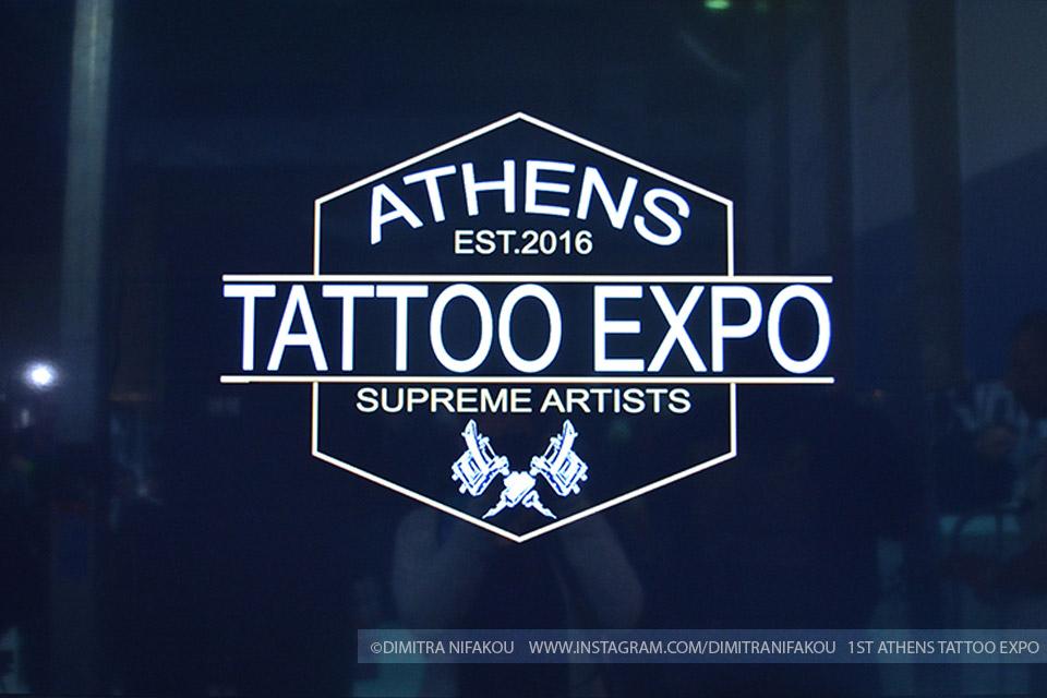 Φωτογραφικό αφιέρωμα στο 1ο Athens Tattoo Expo