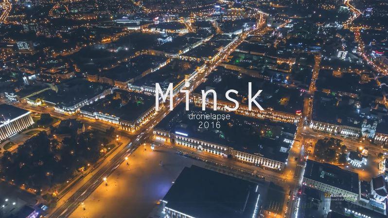 Η ομορφιά του Μινσκ της Λευκορωσίας μέσα από ένα Dronelapse