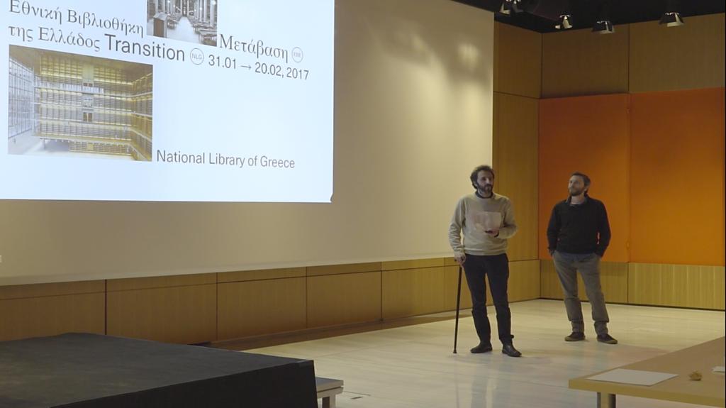 Η Εθνική Βιβλιοθήκη αποκτά οπτική ταυτότητα μέσα από διαγωνισμό