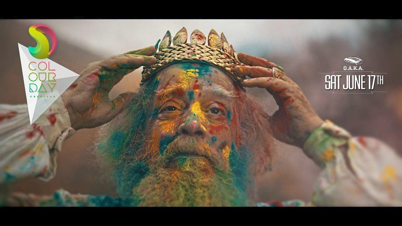 Colour Day Festival 2017: Έρχεται για 3η χρονιά με ένα ξεχωριστό βίντεο