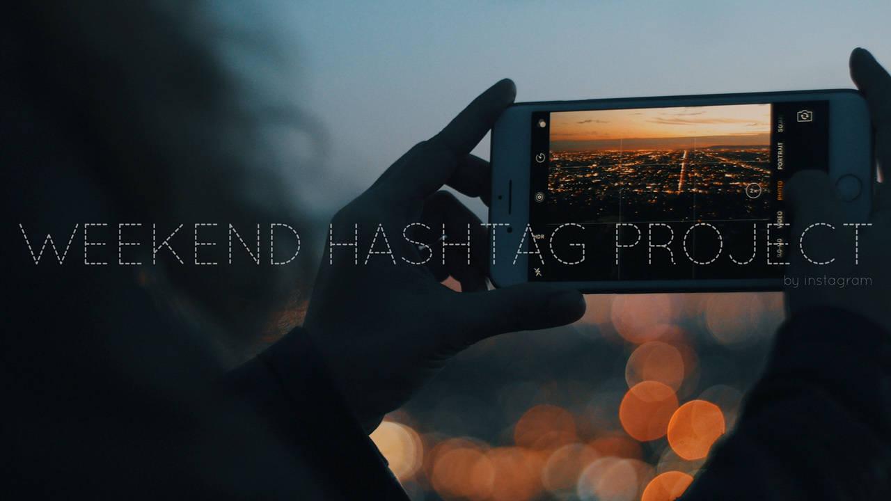 Weekend Hashtag Project: Το Instagram γεμίζει με θέματα τα σαββατοκύριακά μας