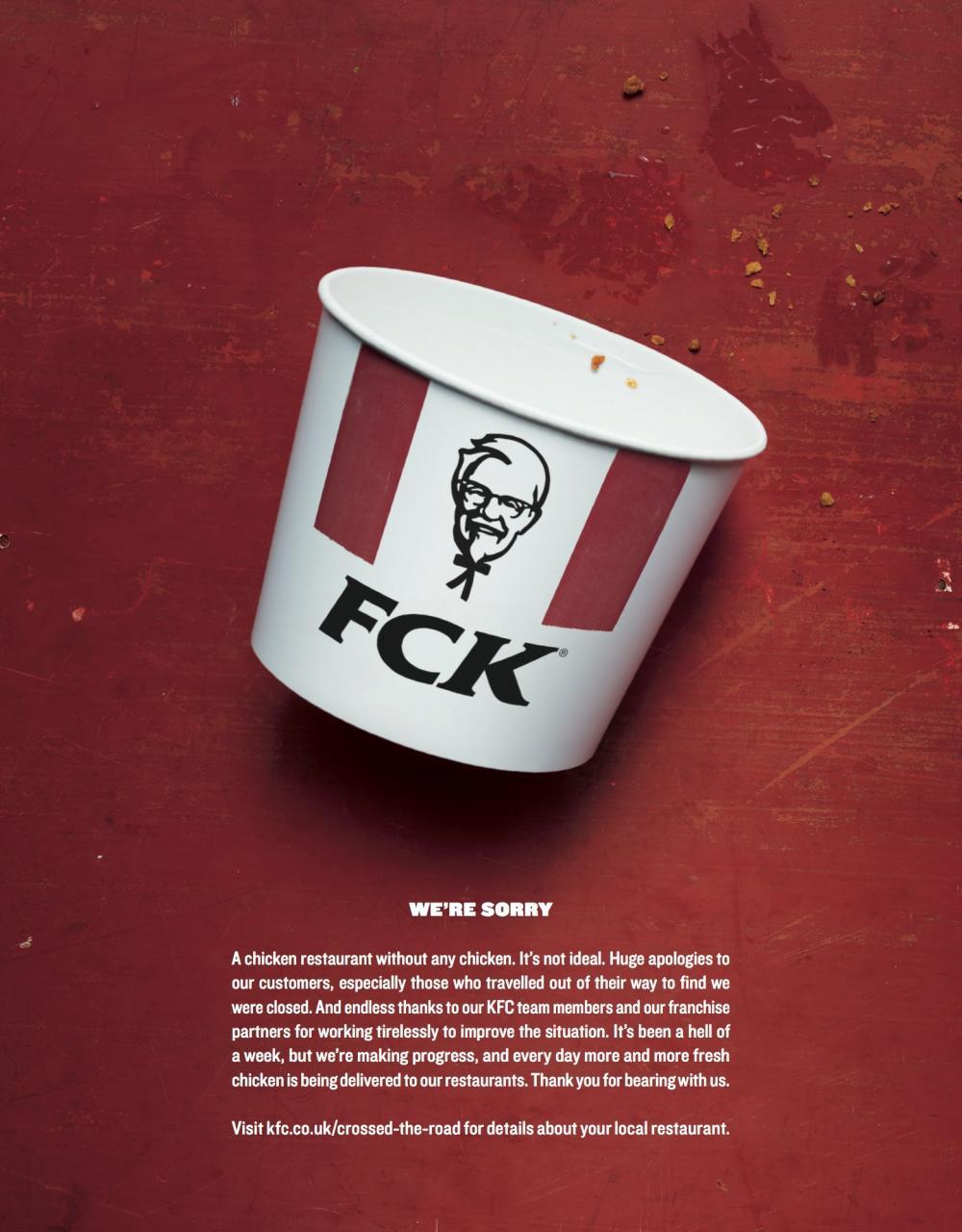 """Η υποδειγματική """"Συγγνώμη"""" από τα KFC για το κλείσιμο καταστημάτων"""